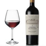 CHÂTEAU LOS BOLDOS: Vieilles Vignes Cabernet Sauvignon para disfrutar el invierno